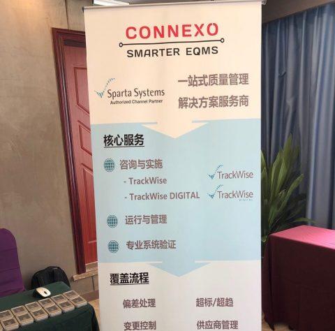 1_Connexo Banner